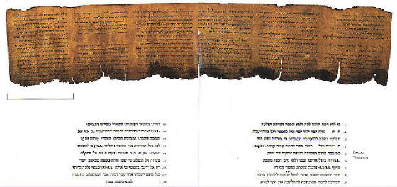 800px-Psalms_Dea-Sea-Scroll.jpg