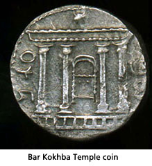 02_BAR-KOKHBA-TEMPLE-COIN.jpg
